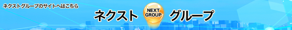 group_icon_2