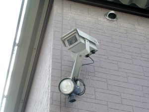 office-security_01